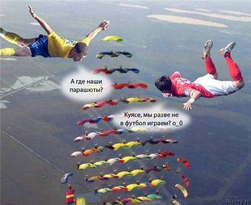 Нова фотожаби про футболістів