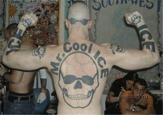 Найкращі стрьомні татуювання. Зіпсували собі шкуру остаточно