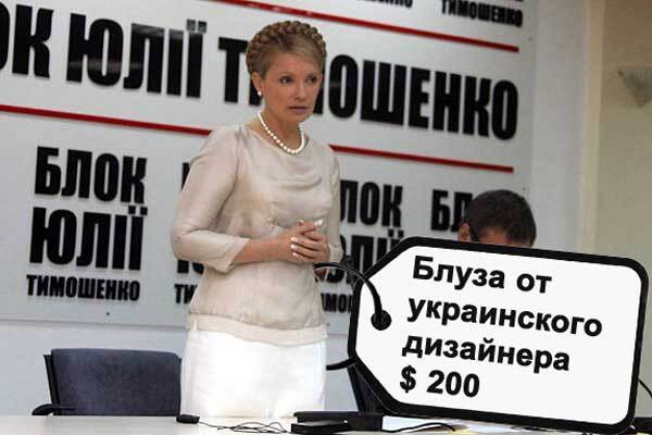6 месяцев=100 нарядов=1,5 миллиона