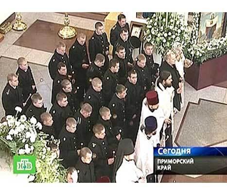 Среди погибших на подлодке РФ два украинца