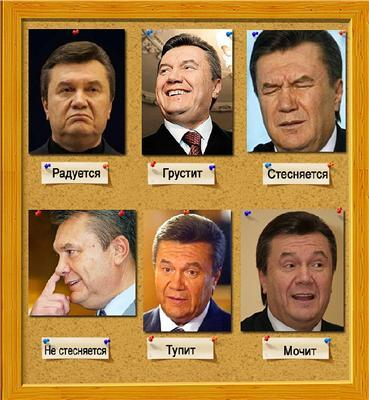 Кризові фізіономії: страшний Медведєв і Шуфрич в касці