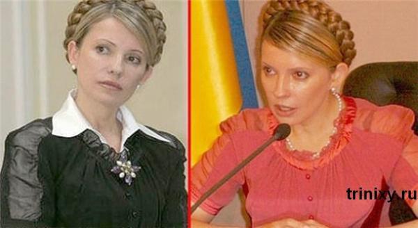 Подвійні наряди Юлії Тимошенко