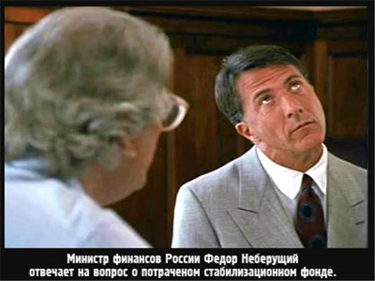 Навіть показ цицьок шефу не врятував Олександру від звільнення