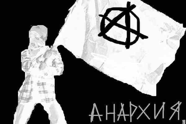 Офис министра обороны пытались поджечь анархисты