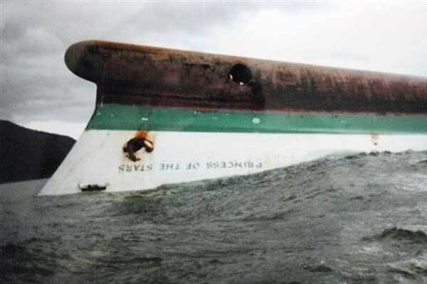 Возле Филиппин снова затонул паром с людьми