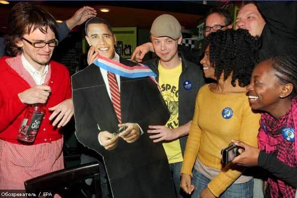 """По всему миру победу Обамы встретили возгласами """"Ура!"""""""