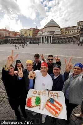 Жители Неаполя наелись за здоровье Обамы дармовой пиццы