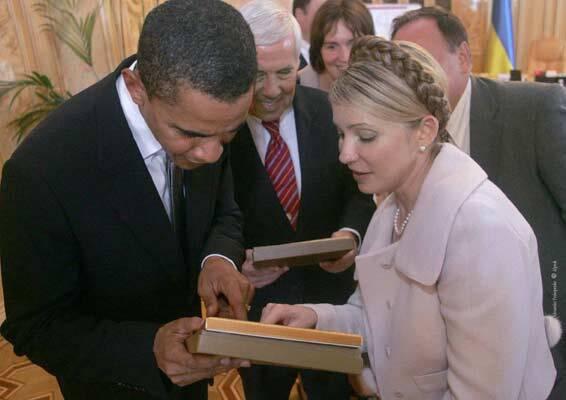 Тимошенко встретилась с Обамой