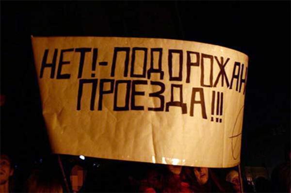 """Акцию протеста жестоко разогнал """"Беркут"""""""