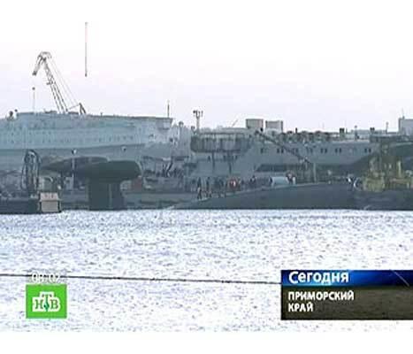 Подлодка РФ с погибшими вернулась на базу