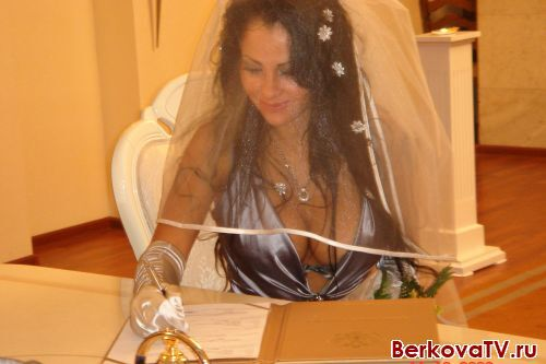 беркова елена после свадьбы сестричкой