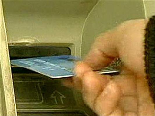 Особисті дані вкладників банків потрапили в пресу
