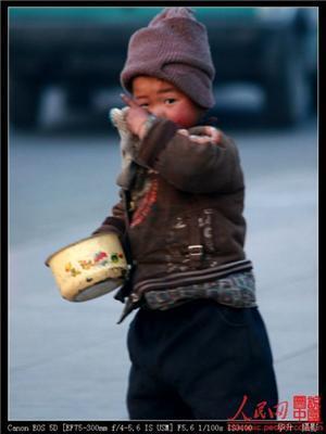 Життя китайського дитину-жебрака. Неймовірно сумно ...