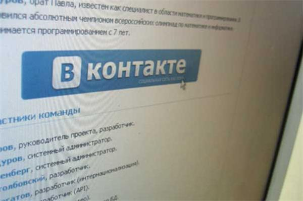 "Українська цензура добралася до ""Вконтакте.ру"""