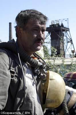 Донецьким шахтарям держава заборгувала 600 млн грн