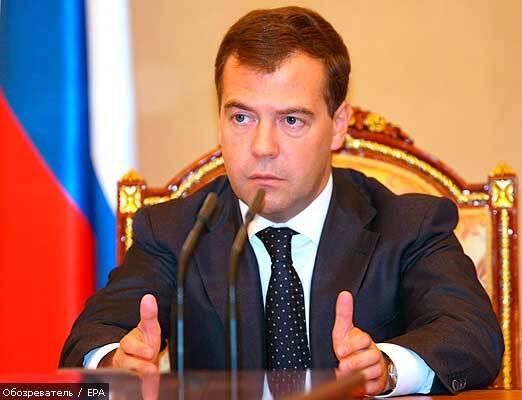 """Медведєв відкидає можливість """"холодної війни"""""""