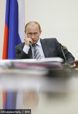 Путін дав слово адекватно реагувати на США