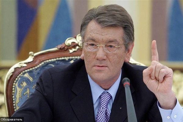 Ющенко вже побачив стабілізацію валютного ринку