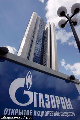 """""""Газпром"""" готовий повернутися до цінами 2007 року"""