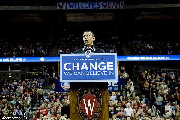 Обама победил
