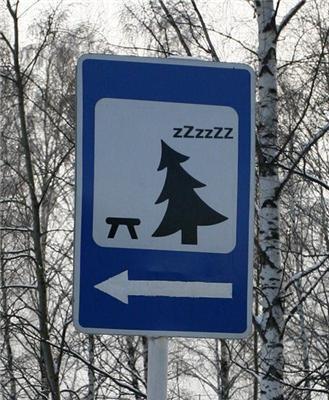 """Мій улюблений дорожній знак - 7.11 """"Місце відпочинку"""""""
