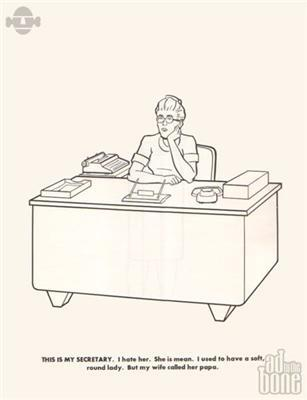Книжка-розмальовка для офісного планктону