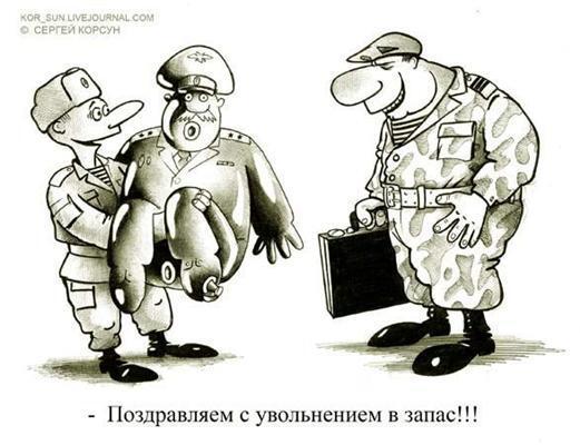 Позитив дня. Что есть в декольте? Девки с яйцами и Путин