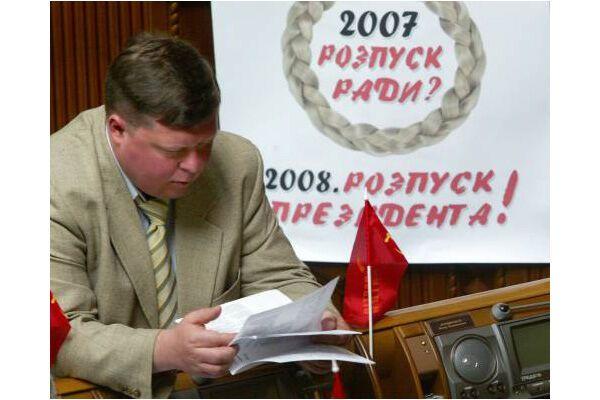 КПУ підтримає Юлію Тимошенко