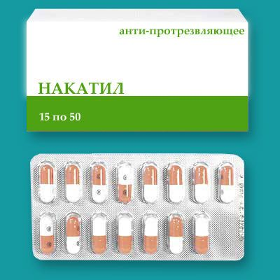 Открытки про таблетки