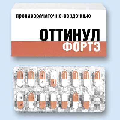 Ліки для начальства. Ніібетін і бугага в таблетках