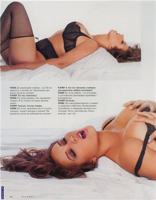 Анфіса Чехова в новому журналі Playboy