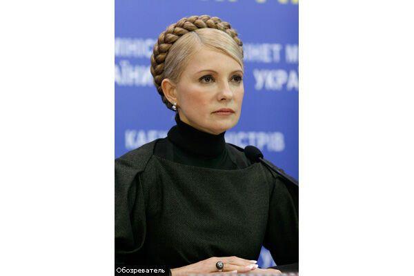 Тимошенко готова відмовитися від повноважень