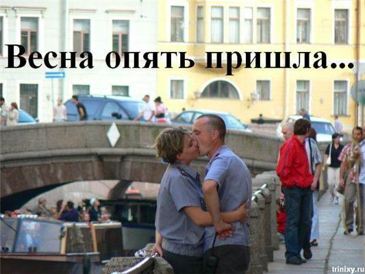 Позитив дня. Черниці зі стриптизером і поцілунки міліціонерів