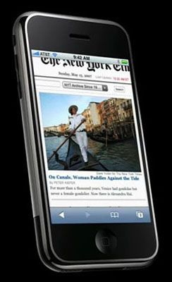 iPhone розкладається не по-дитячому