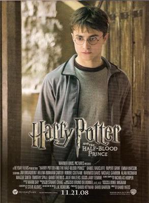 Так ось ти який, останній кіно-Поттер ...