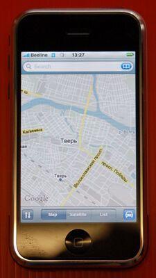 Кращий телефон для копоратівной зв'язку - хто б міг подумати