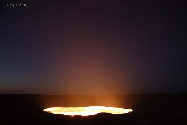 Огненный кратер Дарвазы. Обитель дьявола...