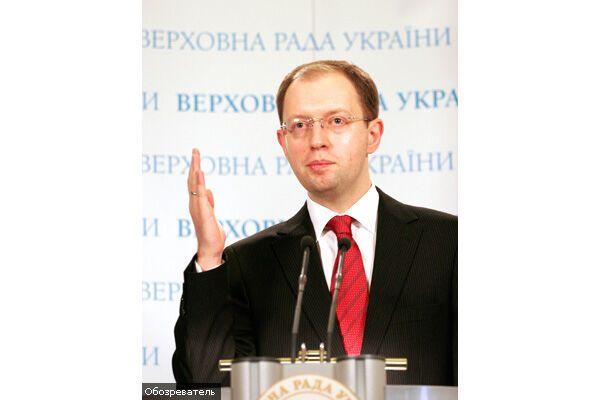 Яценюк виніс смертний вирок корупції