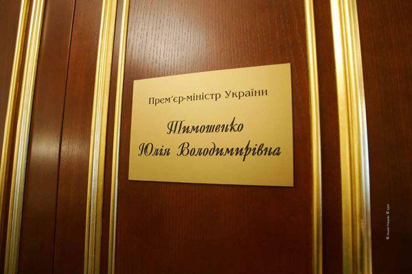 """Турчинов розсекретив """"бункер Януковича"""""""