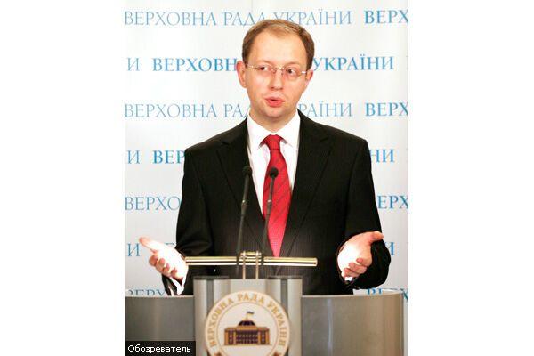 А Яценюк-то - мільйонер ...