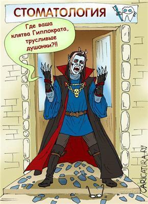 Истории про вампиров. Они сосут...