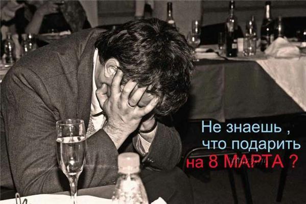 Трагедия. 8 Марта приближается. Мужчинам для прочтения