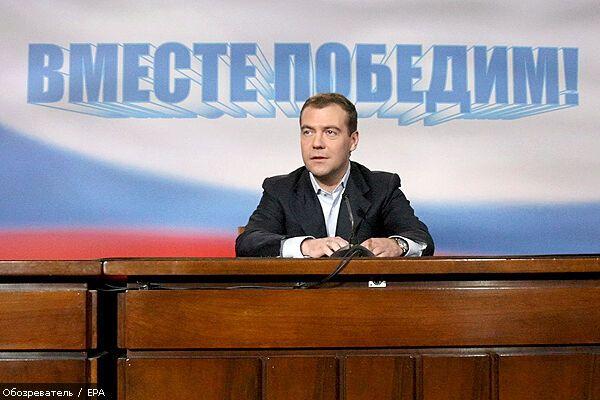 ЦВК РФ дорахувала прихильників Медведєва