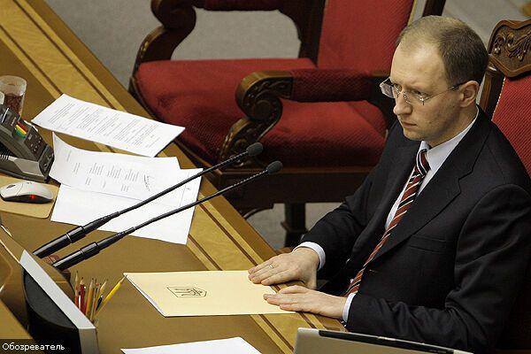 Верховна Рада запрацювала, 6 березня 2008