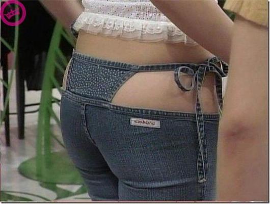 Стринго-джинсы. Новый писк женской моды. Купите такие?