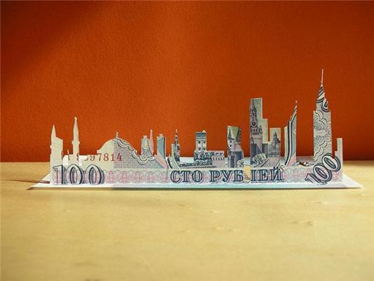 Грошові міста. Будинки з грошових купюр