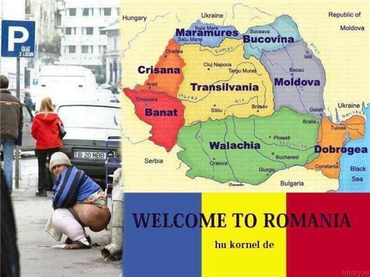 Румунія і Болгарія: дупи копів, злидні, укуриші