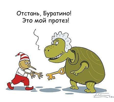 Фаберже і смачні собаки Сергія Йолкіна