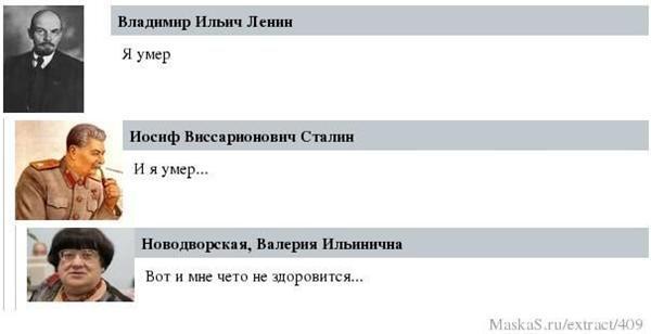 ЖЗЛ. Хреначіть Мельбурн і Распутін Гриша з Собчак