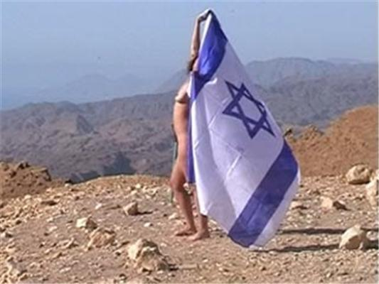 У ліжку з ворогом. Створено порносайт для арабів і євреїв